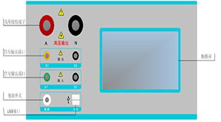电压互感器分析仪的前面布局示意图