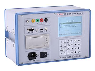 ZC-220变压器有载分接开关测试仪