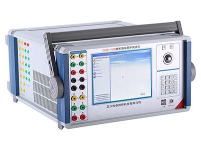 微机继电保护测试仪